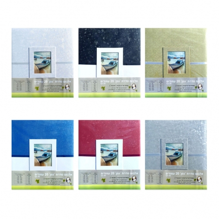 אלבום בורג מגנטי גפן, 100 עמודים